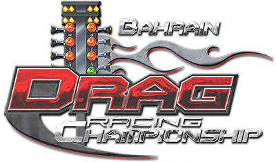 Bahrain Drag Racing
