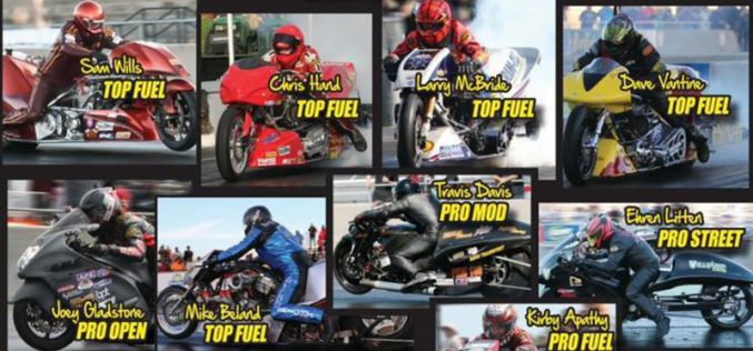 Man Cup : DME Racing Nationals at the Rock – Weekend Schedule