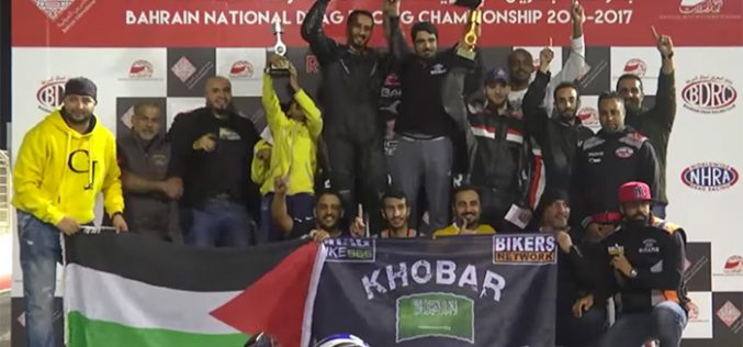 Bahrain Drag Championship Round 2