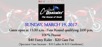 CSRA : ET Race Rescheduled to March 19