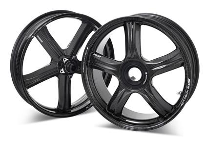 All New Rotobox Boost Carbon Fiber Wheels Unveiled