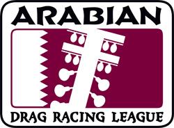 logo_arabian_adrl
