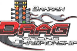 Bahrain Drag Championship Round 3 – RESULTS
