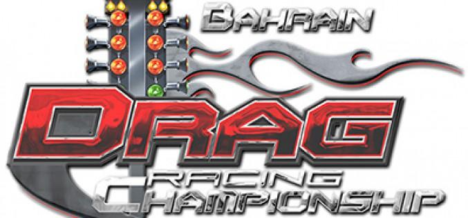 Bahrain Drag Championship Round 4