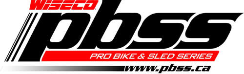 logo_pbss_wiseco