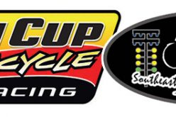 Man Cup and SDRS Join Forces for Championship Bonus